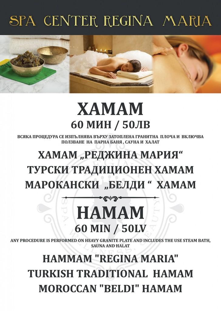 A4 hamam 1